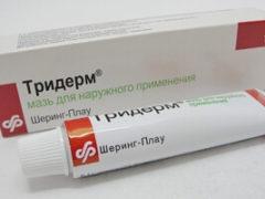 Применение тридерма при герпесе: когда назначают лечение