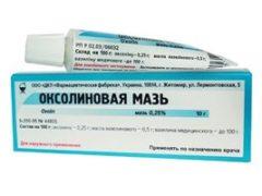 Оксолиновая мазь при герпесе — помогает ли она избавиться от вируса?