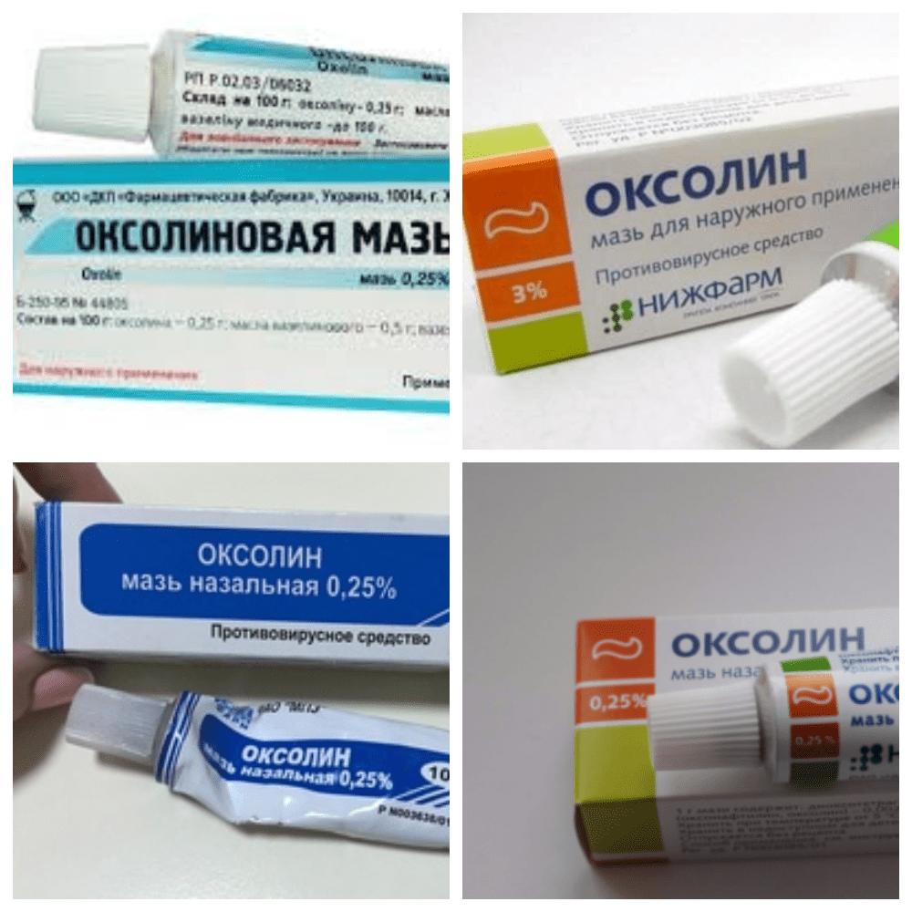 oksolinovaya-maz-ot-herpesa