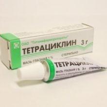 Тетрациклиновая мазь от герпеса на губах: помогает ли от простуды