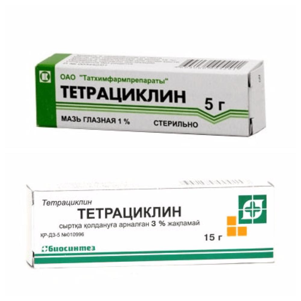 tetraciklinovaya-maz-ot-herpesa