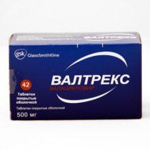 Таблетки от герпеса Валтрекс: инструкция по применению, цены и отзывы препарата