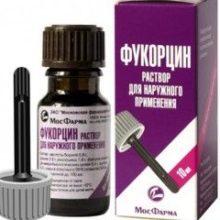Фукорцин при герпесе: лечение, противопоказания, побочные эффекты