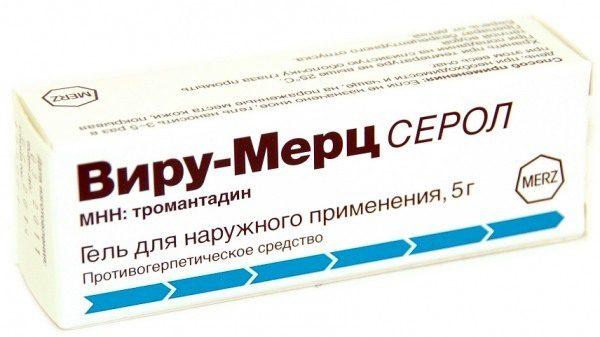 Tromantadin-pri-genetalnom-gerpese