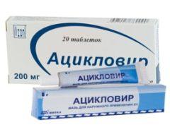 Ацикловир детям при герпесе: инструкция приема таблеток и мазей, какие принимать дозировки ✔