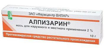 alpizarin-pri-genetalnom-gerpese