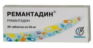 ремантадин таблетки инструкция